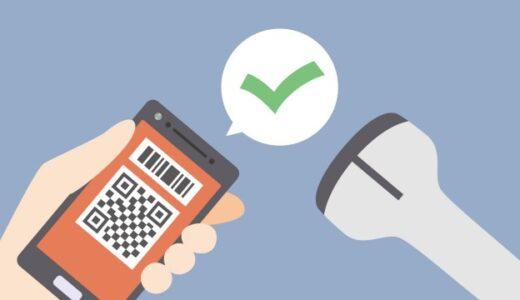 個人事業主におすすめのオンラインキャッシュレス決済は?導入するためのコツ