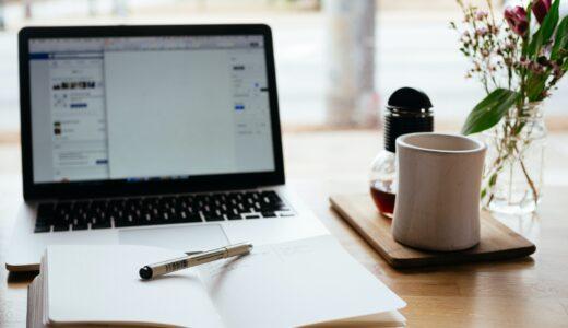 ネットショップは個人で開業できる?個人事業主としてのネットショップの開業方法